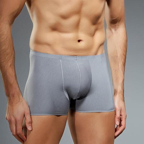促銷 高端男士內褲 U凸設計簡約平角褲 莫代爾純色四角褲 無痕透氣舒適
