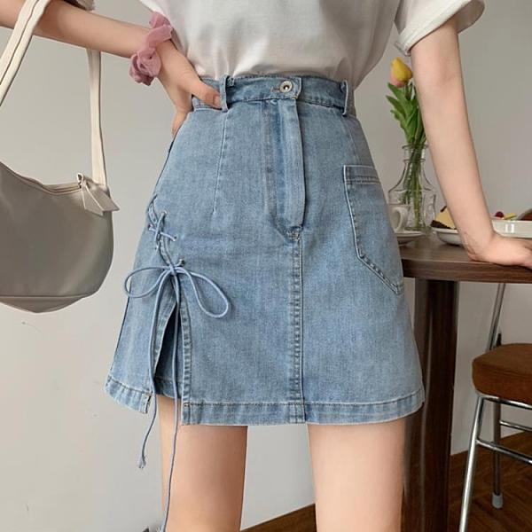 牛仔裙 高腰A字裙夏季2020新款裙子設計感裙褲開叉半身裙女夏牛仔裙短裙