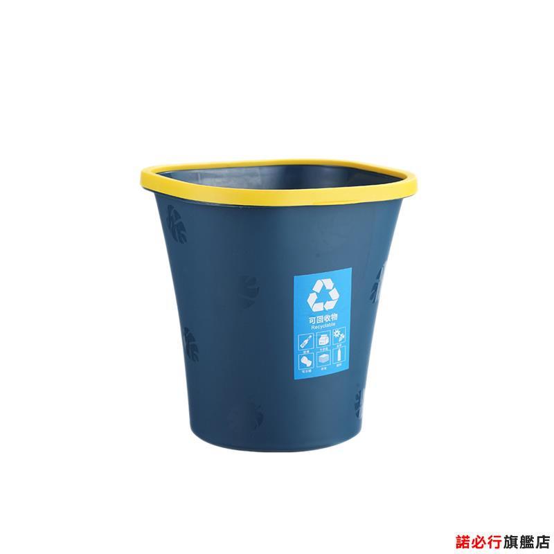 【特價】家用北歐廚房客廳創意分類壓圈垃圾桶無蓋廁所小紙簍衛生間廢紙桶