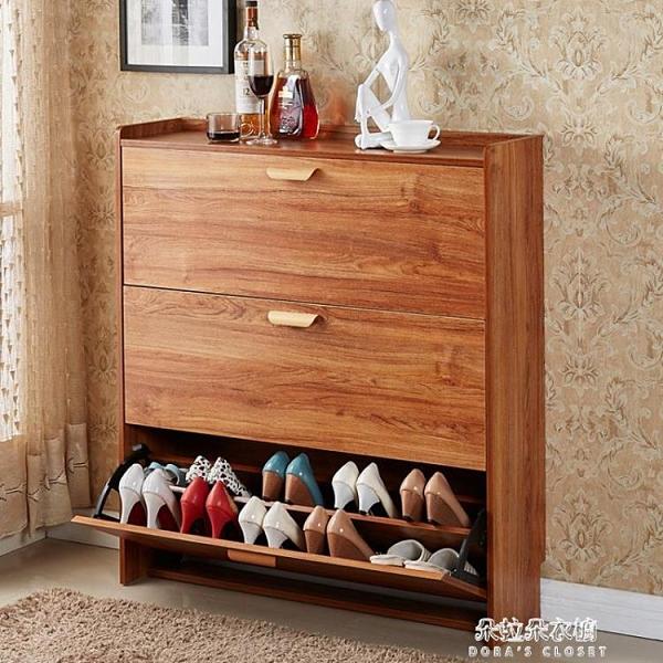 鞋櫃翻斗鞋櫃超薄門廳櫃17cm大容量家具組裝客廳簡約現代 牛年新年全館免運