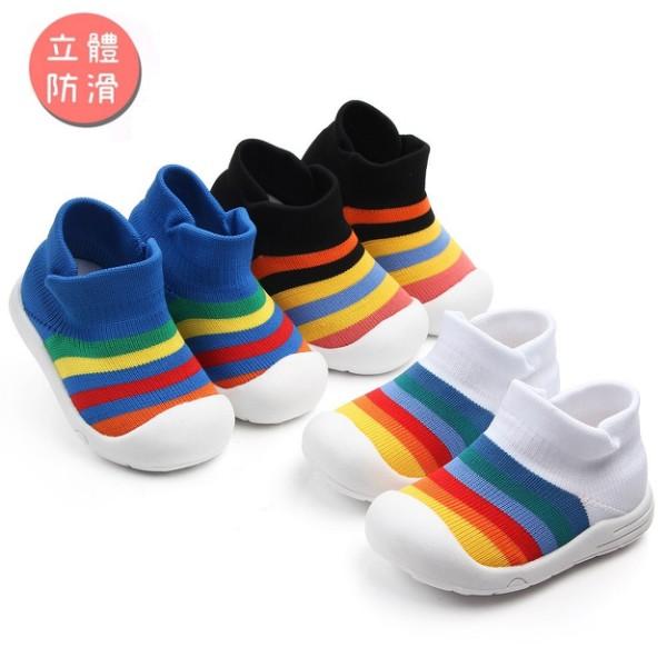學步鞋童鞋 寶寶襪 膠底防滑地板襪 襪鞋 學步鞋 襪子鞋 MIY2203 好娃娃