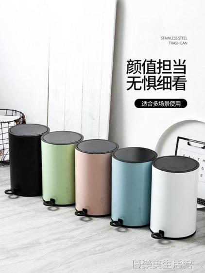 不銹鋼垃圾桶家用有蓋客廳臥室衛生間廚房腳踏歐式簡約創意帶蓋