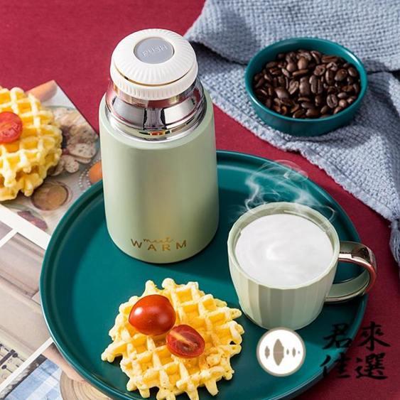保溫杯子大容量保溫瓶女帶蓋便攜簡約可愛清新森系水杯