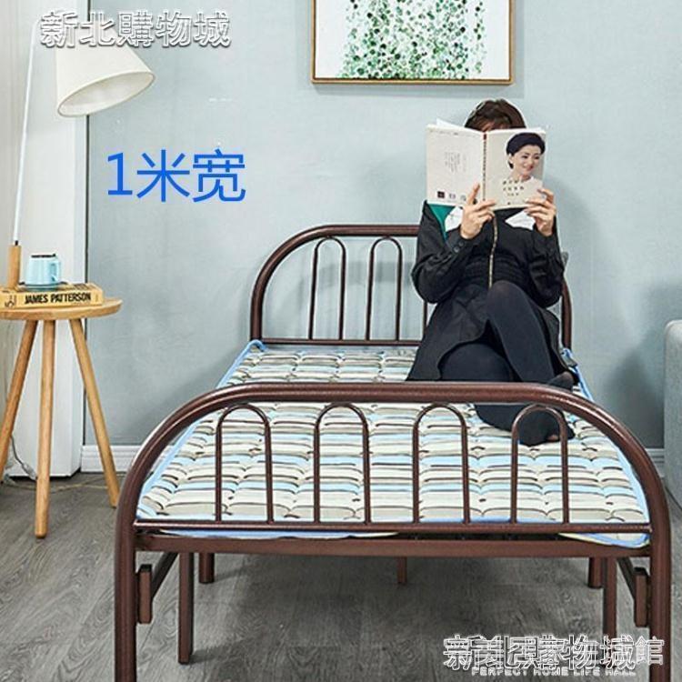 摺疊床鐵床雙人床1.5米出租屋床小鐵藝床鋼絲床午休床1.2米單人床【雙十二全館免運】