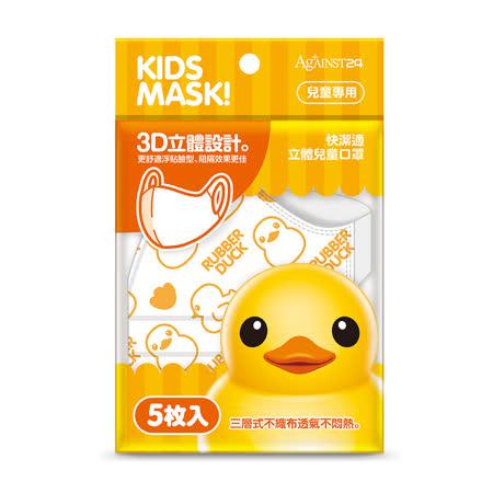 【快潔適】小黃鴨SDC抑菌柔濕巾厚型80抽12包 送小黃鴨3D立體兒童口罩5枚入