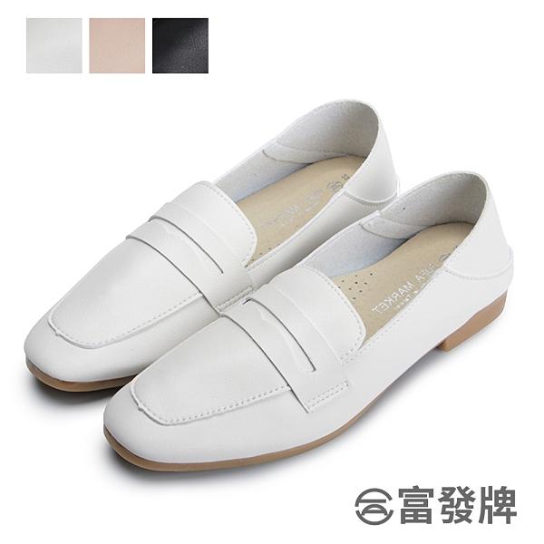 【富發牌】簡約品味後踩樂福鞋-黑/米/粉 1BA113
