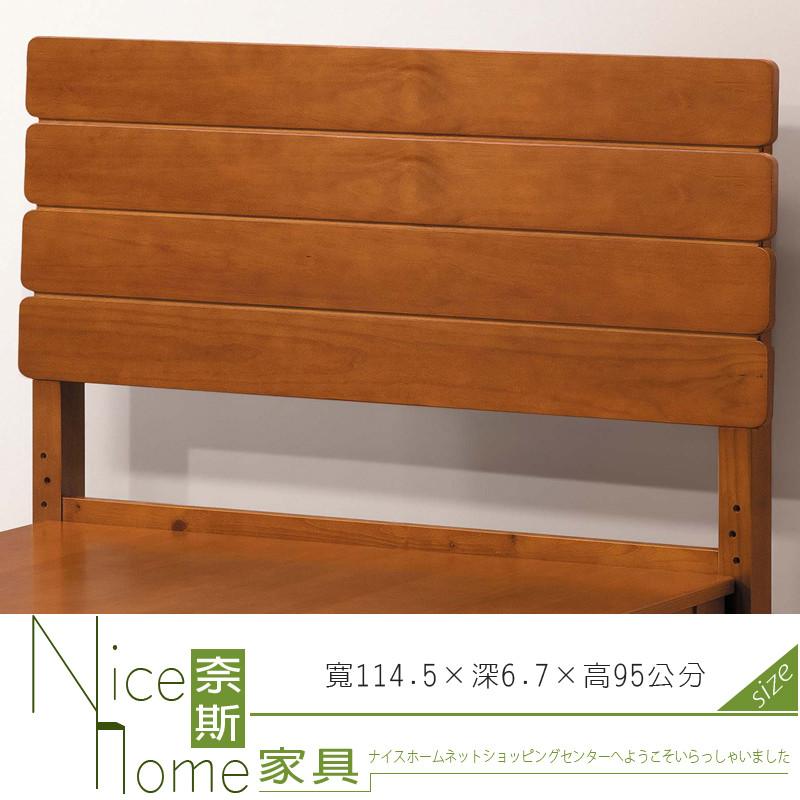 奈斯家具nice300-2-hc 夏洛特3.5尺柚木色床頭片