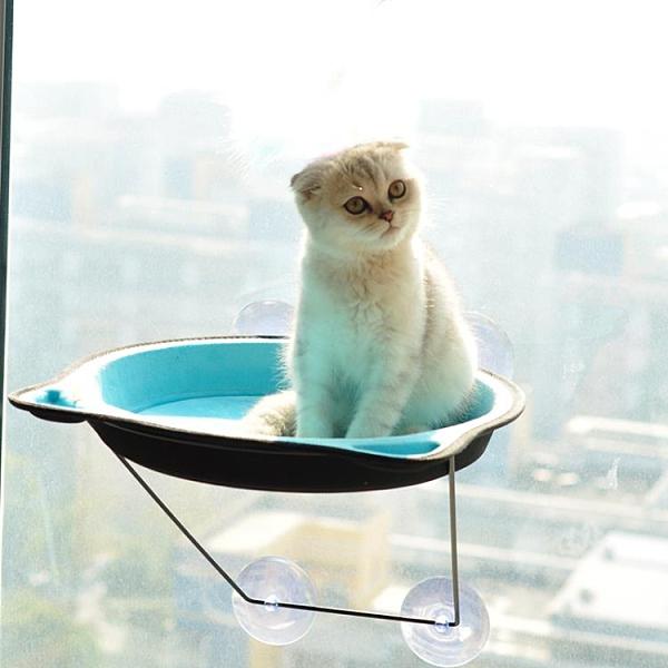 貓吊床貓跳板貓床吸盤式懸掛床窩窗戶窩通用貓窩窗臺玻璃【宅貓醬】
