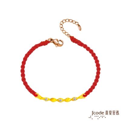 J code真愛密碼金飾 纏綿說愛黃金編織女手鍊