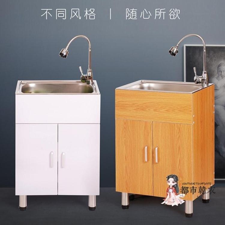 水槽櫃 家用不銹鋼廚房洗菜碗盆單雙槽帶支架陽台洗衣水池一體櫥櫃