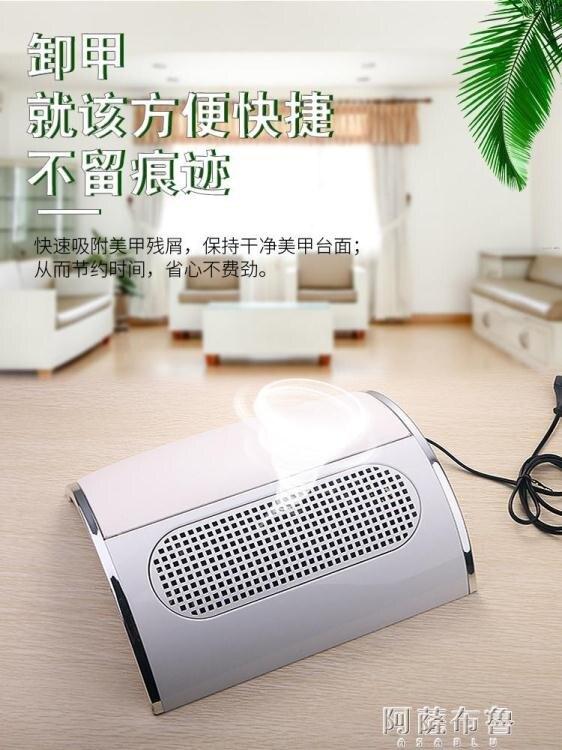 光療機 美甲吸塵器 指甲粉塵機 日本小型打磨機除塵器大功率 送防塵袋40w