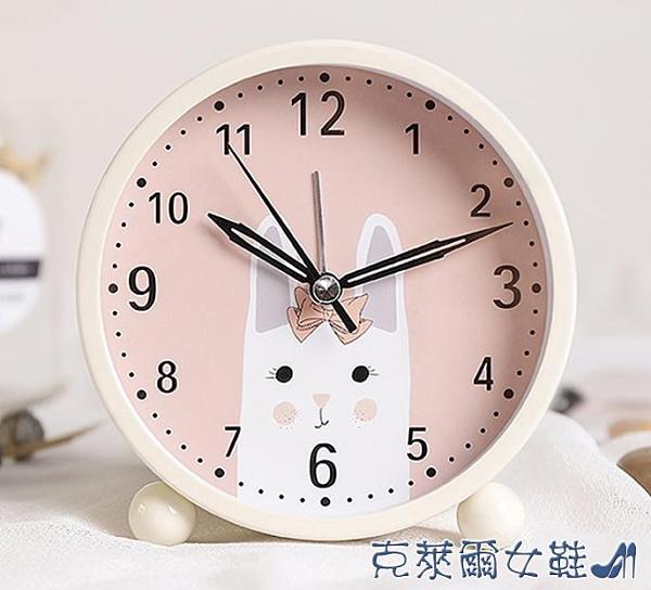 小鬧鐘北歐風格時鐘臺鐘專用電子兒童卡通靜音桌面臥室學生用簡約 快速出貨