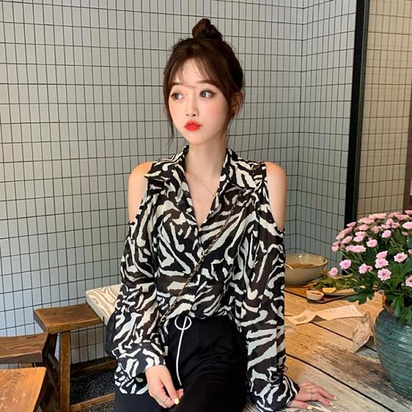 薄款雪紡襯衫女夏季正韓設計感小眾露肩上衣外穿長袖襯衣-Milano米蘭