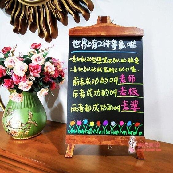 木質廣告牌 咖啡色一體式免安裝支架式廣告小黑板西餐廳新品上架活動推廣落地大號T【全館免運 限時鉅惠】