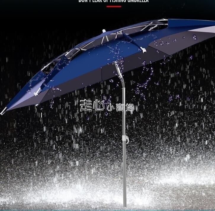 戶外釣魚傘防雨2.2米加厚黑膠2.4米垂釣傘萬向雙層漁傘釣雨傘YJT 交換禮物