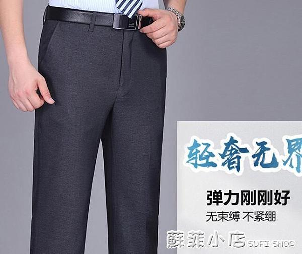 富貴鳥夏季桑蠶絲西褲男商務免燙上班工作中年秋季寬鬆直筒長褲子 蘇菲小店