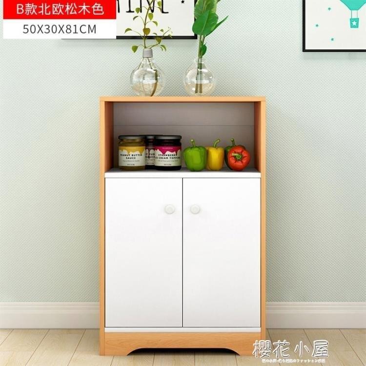 餐邊櫃簡約仿實木廚房櫃碗櫃置物櫃客廳茶水櫃餐廳收納簡易儲物櫃