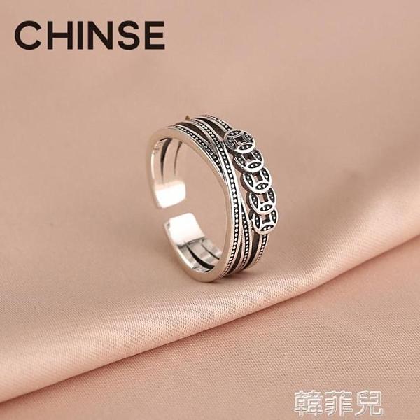 戒指 S925純銀原創設計復古做舊食指戒指錢幣泰銀招財銅錢開口指環男女 韓菲兒