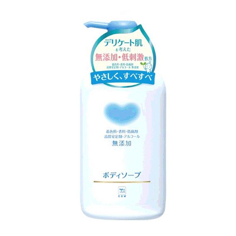 [COSCO代購] W109126 牛乳石鹼 植物性無添加沐浴乳 550毫升