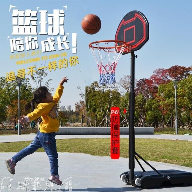 【免運快出】籃球架 籃球架青少年成人家用訓練室外移動升降室內幼兒園兒童簡易投籃框  創時代 新年春節送禮
