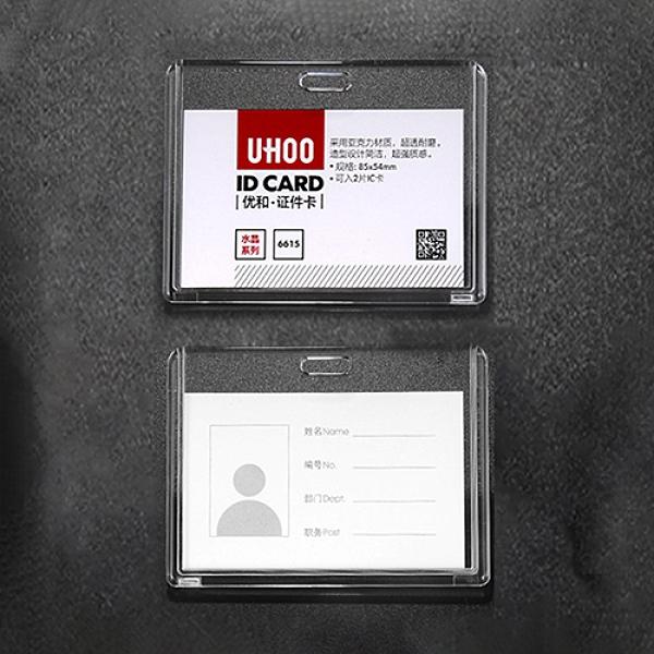 UHOO 水晶壓克力橫式證件套/派司套/識別套 6615# (不含掛繩)