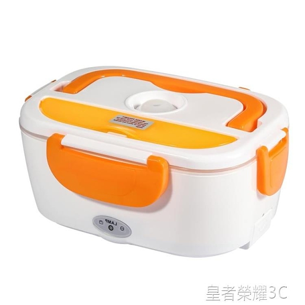 電熱保溫盒 便攜不銹鋼恒溫電熱飯盒無水插電加熱超長保溫車載上班族學生便當YTL 免運