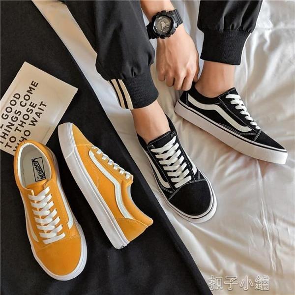 帆布鞋夏季男鞋子潮鞋官網萬斯彪帆布鞋學生情侶低筒百搭韓版男生滑板鞋