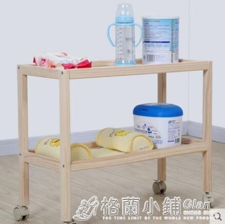 [點數5倍送]嬰兒床搭配可行動尿布台實木護理台便捷收納換洗多功能床邊置物台