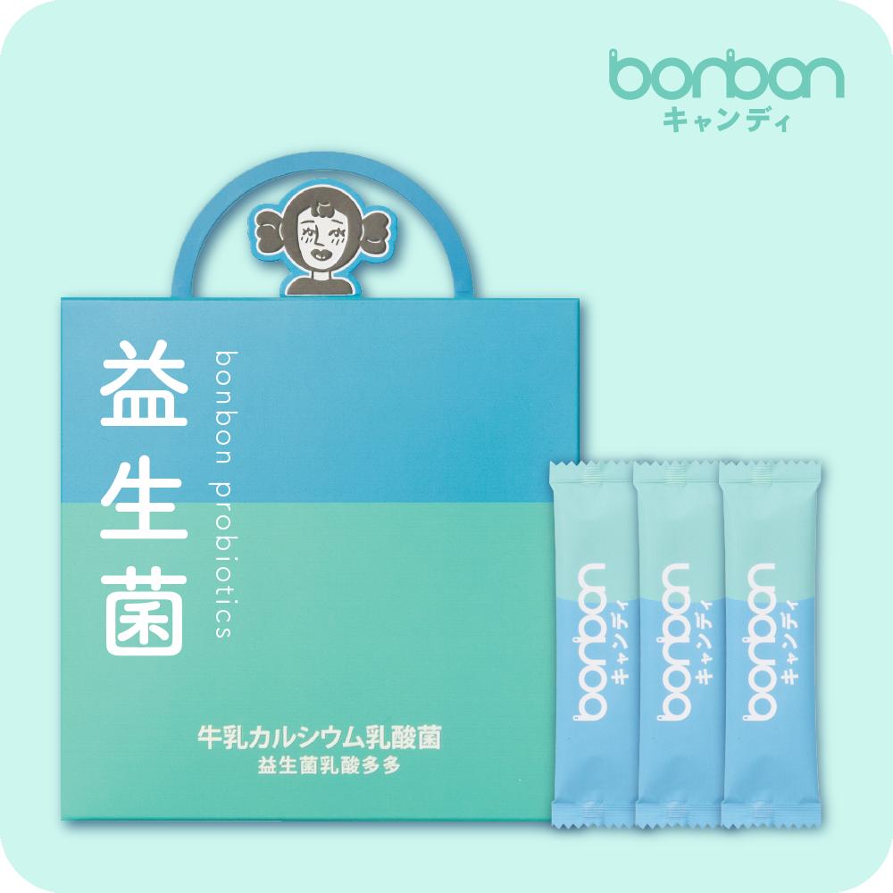 *加贈3包 [bonbon] 益生菌乳酸多多 (30份/盒)