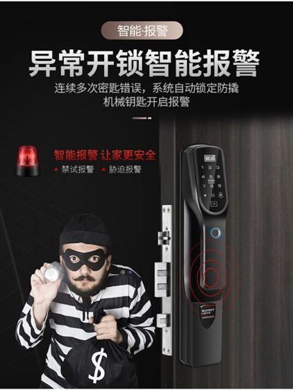 智慧門鎖 韓沃全自動指紋鎖家用防盜門電子門鎖一觸即開鎖智能鎖指紋密碼鎖