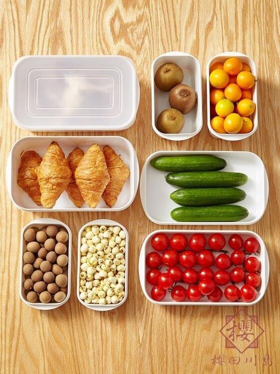 冰箱食物收納盒密封保鮮盒家用塑料食品餃子盒【櫻田川島】