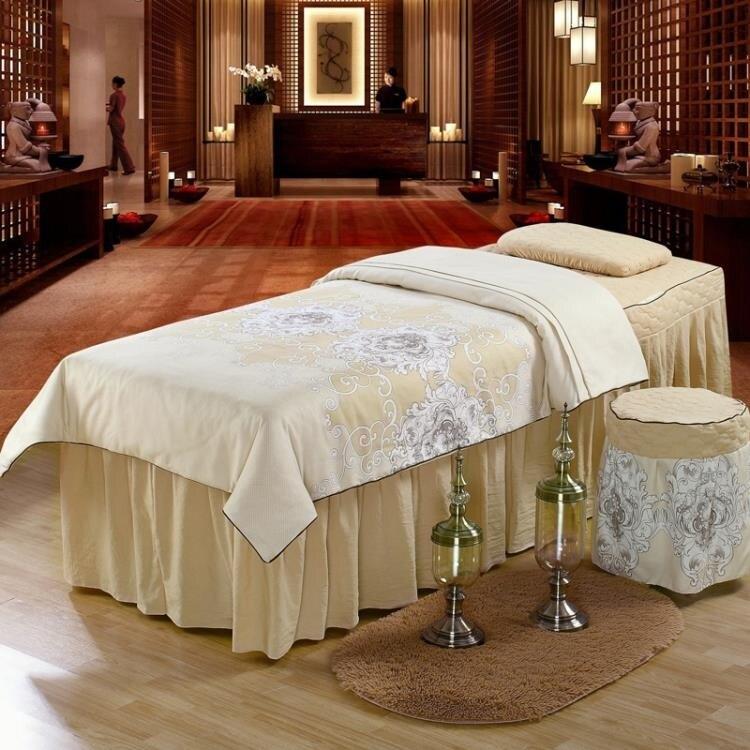 美容床罩 威輝美容床罩四件套簡約歐式水洗棉按摩床罩套定制素色美容院床品 麗人印象 免運 限時鉅惠85折