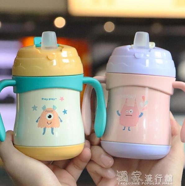 兒童保溫杯兒童保溫杯316不銹鋼大寶寶鴨嘴杯學飲杯嬰兒6個月水杯帶吸管手柄 快速出貨