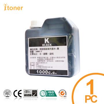 【iToner】EPSON 1000cc (黑色) 填充墨水、連續供墨