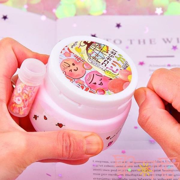 5盒 起泡膠泥史萊姆超大氣泡便宜泥巴【聚可愛】