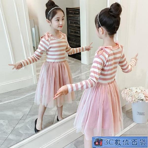 女童洋裝 長袖條紋連身裙秋冬裝洋氣韓版女孩公主裙兒童網紗裙子 3C數位百貨
