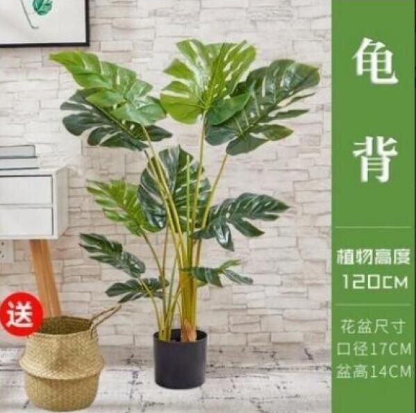 【特價+快速出貨】北歐仿真植物 假樹 綠植 盆栽 大型 客廳 擺設 室內裝飾 擺件 盆栽 佈置 植物 全館免運