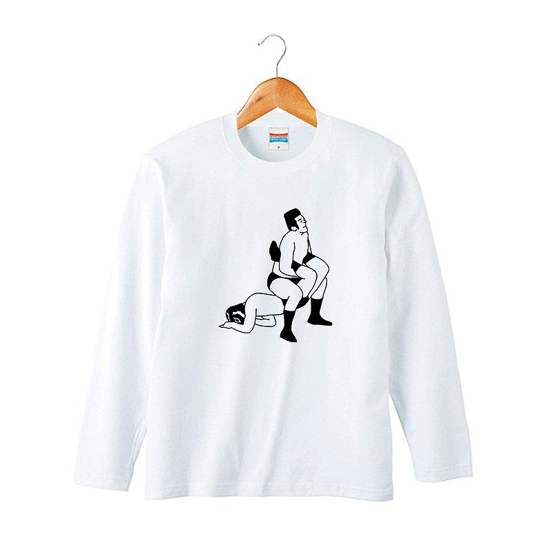 逆海老固め 長袖T恤