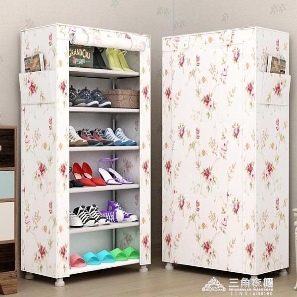 簡易鞋架多層現代簡約加厚牛津布經濟型防塵收納鞋櫃宿舍家用學生 ATFATF新年钜惠