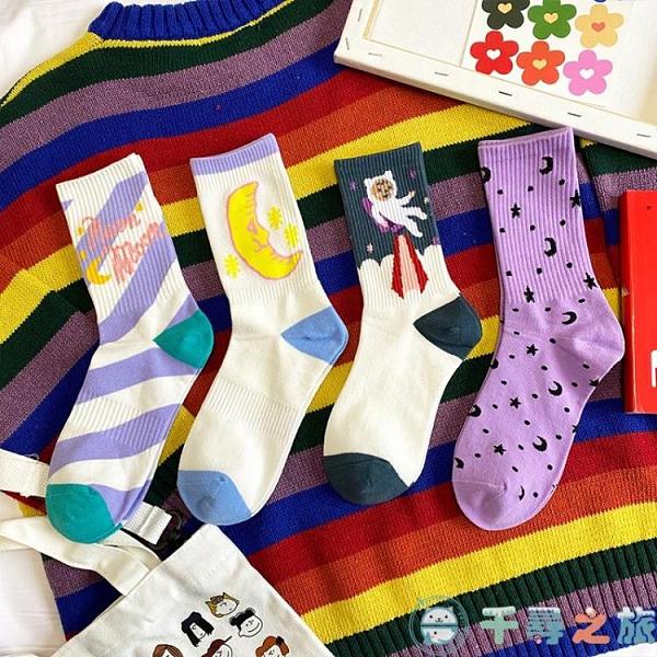 4雙裝 襪子卡通長潮襪女中筒襪可愛日系百搭草莓【千尋之旅】