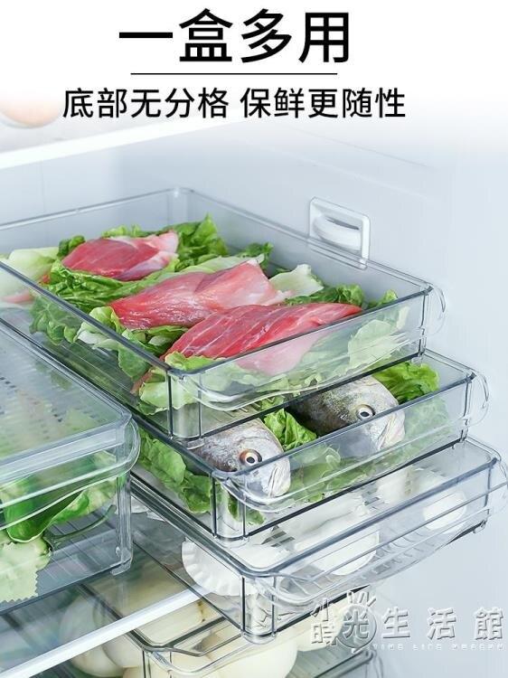 食品級餃子盒加厚家用冰箱收納放速凍餃子托盤裝水餃多層抄手盒子 WD
