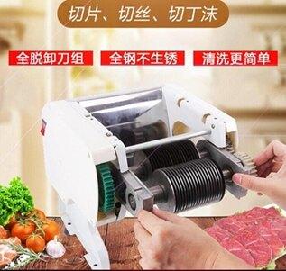 切片機俏媳婦70型不銹鋼電動多功能小型家用商用絞碎切肉菜絲丁沫 220V YDL 全館免運