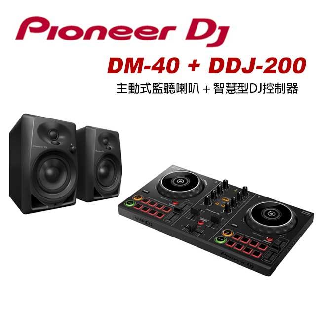獨家特殺_PIONEER 先鋒 DDJ-200 智慧型DJ控制器 + DM-40 四吋主動式監聽喇叭 公司貨