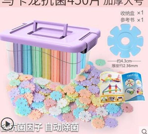 雪花片加厚大號兒童積木塑料