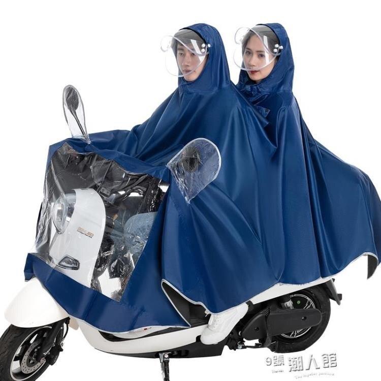 電動摩托車雨衣單人雙人男女防水加大加厚電瓶車成人騎行專用雨披