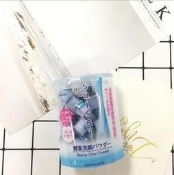 「ヒノエ」【夏季促銷】買三送一日本正品 KANEBO 佳麗寶 suisai 酵素洗顏粉 深層潔面清潔去黑頭 32顆入爆款熱銷Q4W