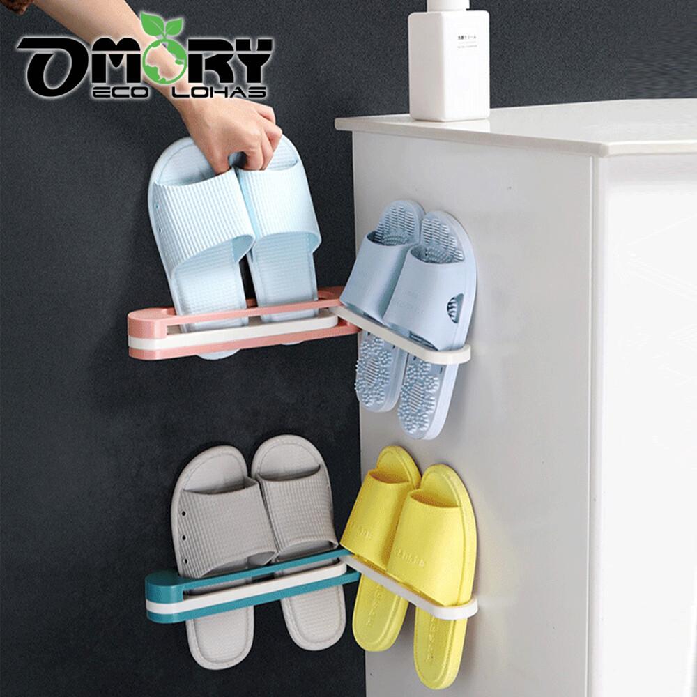 omory三合一多功能免釘無痕鞋架/摺疊架/毛巾架-隨機出貨