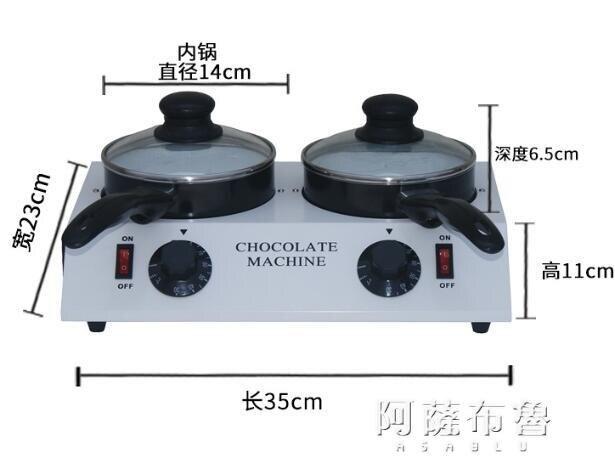 巧克力融化機 雙缸巧克力融化爐恒溫110V融化機保溫直接加熱化黃油機商用熔爐鍋