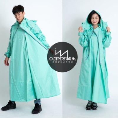 去去雨水走雙拉鍊前開式風雨衣-奧德蒙戶外機能特仕OutPerform