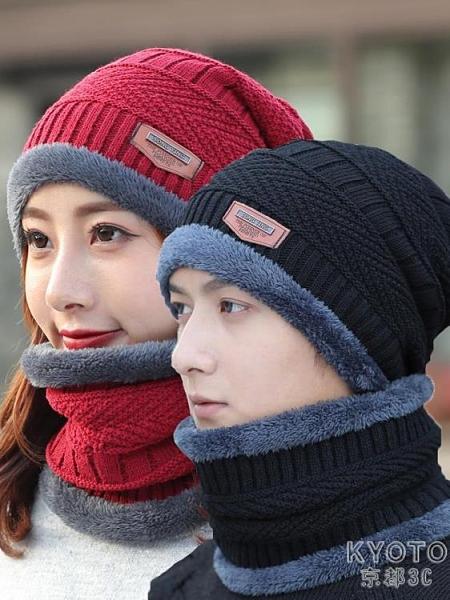 帽子男冬季女士加厚加絨針織棉帽騎車防寒毛線帽潮保暖韓版 【快速出貨】